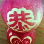 Auspicious Apples for New Year