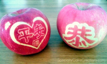 Chinese New Year Auspicious Apples