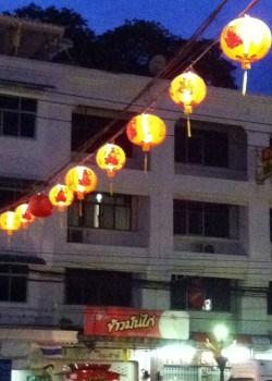 String of Chinese Lanterns