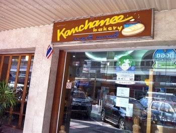 Outside of Kanchanee Bakery