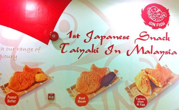 Restaurant Board Showing Japanese Waffle